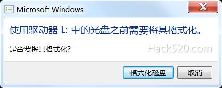 U盘提示格式化