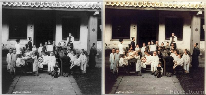 黑白照片变为彩色照片