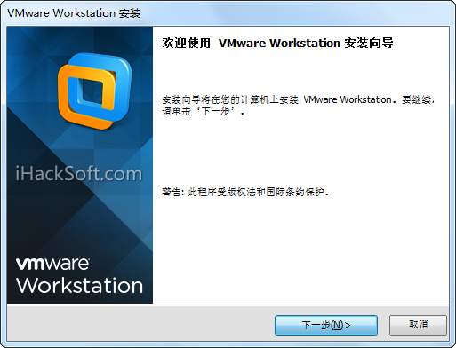 VMware Workstation 10.0