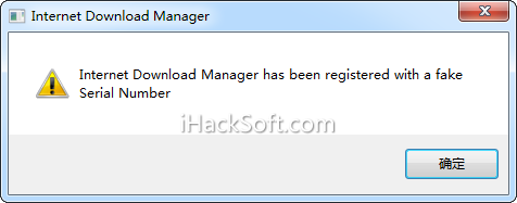 IDM has been registered with a fake Serial Number
