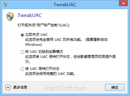 TweakUAC Windows 8.1 UAC