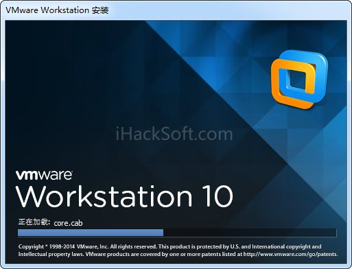 VMware Workstation 10.0.2