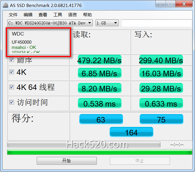 AS SSD Benchmark 汉化版